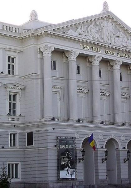 """Teatru de Stat """"Ioan Slavici"""""""