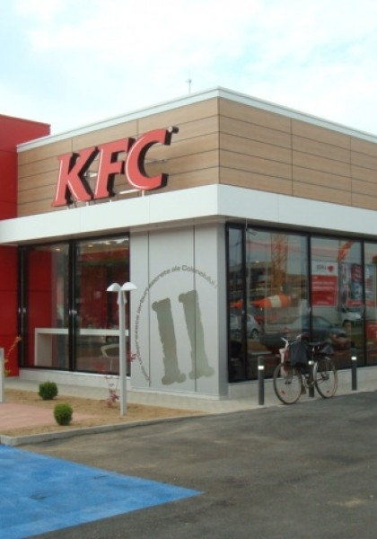 KFC Arad Drive Thru