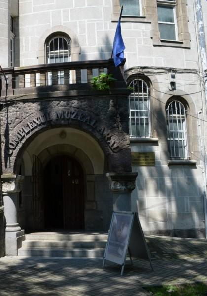 Complexul Muzeal Arad